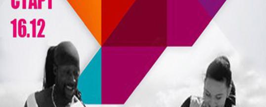 Афро Хаус (Afro House) впервые в Запорожье!!!!! Новый Набор!!!!